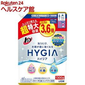 トップ ハイジア つめかえ用超特大(1300g)【ハイジア(HYGIA)】