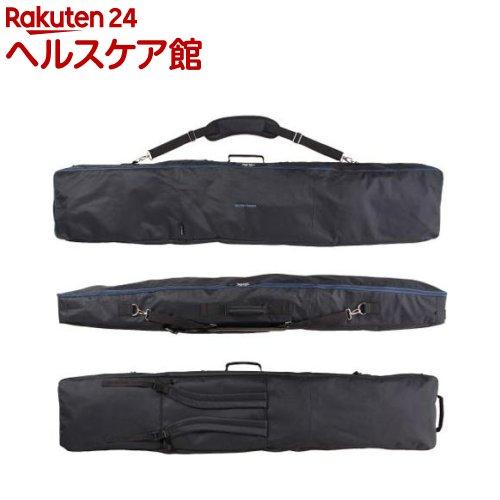 ノーザンカントリー ボードケース NA9720 ネイビー 160(1コ入)【ノーザンカントリー】