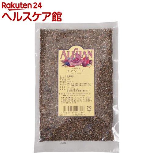 アリサン チアシード(200g)【アリサン】