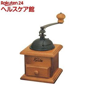 ドームミル(1コ入)【カリタ(コーヒー雑貨)】