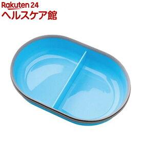 シュアーフィーダー 共通仕切り付きボウル ブルー(1コ入)