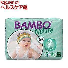 BAMBO Nature プレミアム紙おむつ ミニ 2号 テープ レギュラー(30枚入)【バンボネイチャー(BAMBO Nature)】