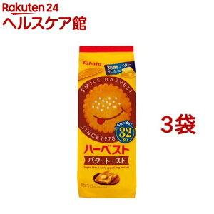 ハーベスト バタートースト(8包(100g)*3袋セット)