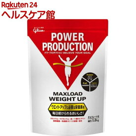 パワープロダクション マックスロード ウェイトアップ チョコレート味(1kg)【パワープロダクション】