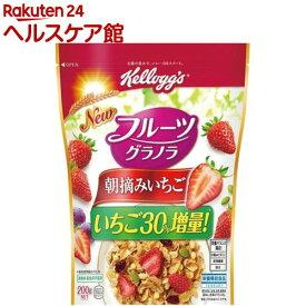 ケロッグ フルーツグラノラ 朝摘みいちご(200g)