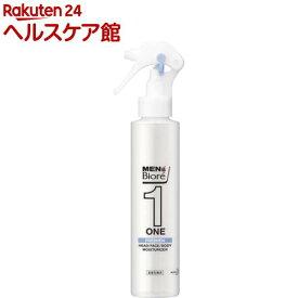 メンズビオレ ONE 全身化粧水スプレー さっぱり 本体(150ml)【メンズビオレ】