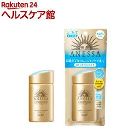 資生堂 アネッサ パーフェクトUV スキンケアミルク a(60ml)【spts8】【アネッサ】