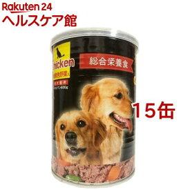 ベストワンゴールド BIG チキン&緑黄色野菜入(600g*15缶セット)