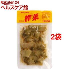 創健社 べに花一番 搾菜(ザーサイ)(150g*2コセット)【創健社】