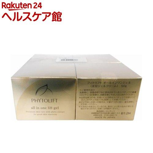 フィトリフト オールインワンジェル(50g*4コ入)【送料無料】