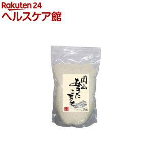 令和元年産 岡山県 あきたこまち(2kg)[米]