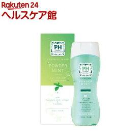 PH JAPAN フェミニンウォッシュ パウダーミント(150ml)
