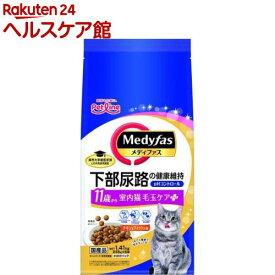 メディファス 室内猫 毛玉ケアプラス 11歳から チキン&フィッシュ味(235g*6袋)【メディファス】[キャットフード]