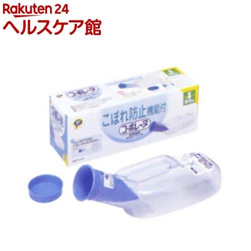 ピップ コ・ボレーヌ 男性用尿器(1コ入)