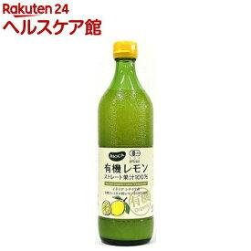 ビオカ 有機レモンストレート 果汁100%(700ml)【spts4】【ビオカ】