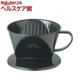 カリタ 101-KP ドリッパー 1-2人用(1コ入)【more30】【カリタ(コーヒー雑貨)】