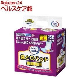 エルモア いちばん 尿とりパッド 長時間(24枚入)【エルモア いちばん】
