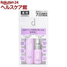 資生堂 d プログラム バイタルアクト セット N(1セット)【d プログラム(d program)】
