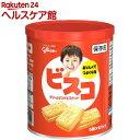 ビスコ 保存缶(5枚*6パック)【ビスコ】