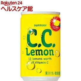 C.C.レモン(160ml*30本入)【CCレモン】