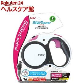 ペティオ スタイルトレーナー リールリード スマートコントロール ホワイト M(1コ入)【ペティオ(Petio)】