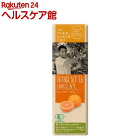 第3世界ショップ ミニチョコ オレンジビター(40g)【第3世界ショップ】[チョコレート]