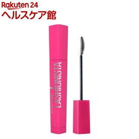 メイベリン ラッシュニスタ N 01 ブラック マスカラ お湯で落ちる ロング(7.5mL)【メイベリン】