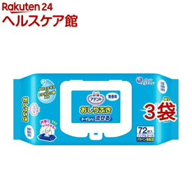 アテント 流せる おしりふき 無香料(72枚入*3袋セット)【アテント】