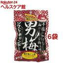 ノーベル 男梅ソフトキャンデー(35g*6コセット)【男梅】