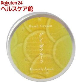 ヘブンリーアルーム ハンドクリーム グレープフルーツ(75g)【ヘブンリーアルーム(Heavenly Aroom)】
