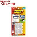 コマンド フック カレンダー用 アイボリー CMR10(4コ入)