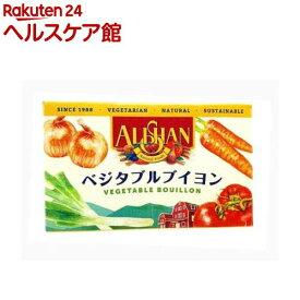アリサン ベジタブルブイヨン(10g*8コ入)【アリサン】