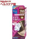 シンプロ ワンタッチ無香料ヘアカラー 5NA 濃いナチュラリーブラウン(1セット)【シンプロ】