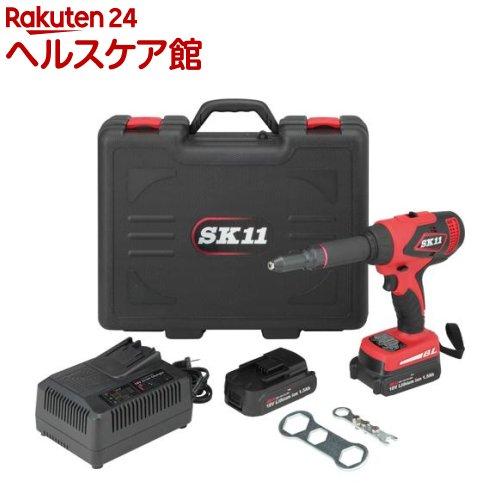 SK11 充電式リベッター 18V SRG-180V-15LID(1台)【SK11】