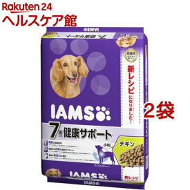 アイムス 7歳以上用 健康サポート チキン 小粒(8kg*2コセット)【アイムス】[ドッグフード]