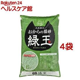 おからの猫砂 緑玉(6L*4コセット)