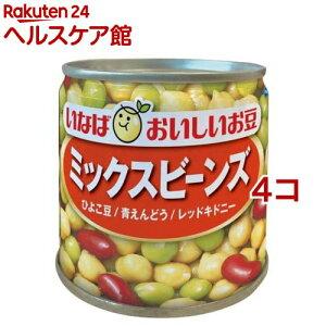 毎日サラダ ミックスビーンズ(110g*4コセット)【毎日サラダ】[缶詰]