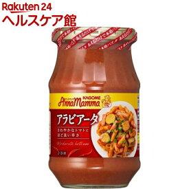 カゴメ アンナマンマ アラビアータ(330g)【アンナマンマ】[パスタソース]