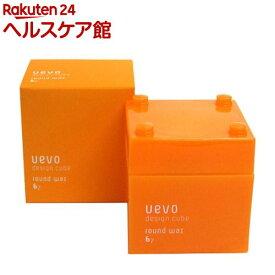 デミ ウェーボ デザインキューブ ラウンドワックス(80g)【デミ】