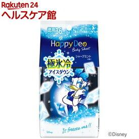 マンダム ハッピーデオ ボディシート 極氷冷アイスダウン シャープミントの香り(36枚入)【spts12】【ハッピーデオ】