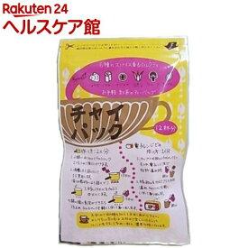 チャイパック(3g*12袋入)【第3世界ショップ】