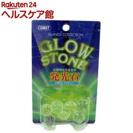 コメット グローストン 104 グリーン(小サイズ*7コ入)【コメット(ペット用品)】