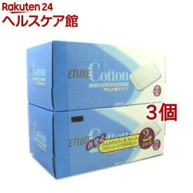 エチュール コットン(70枚入*2コパック*3コセット)【more20】