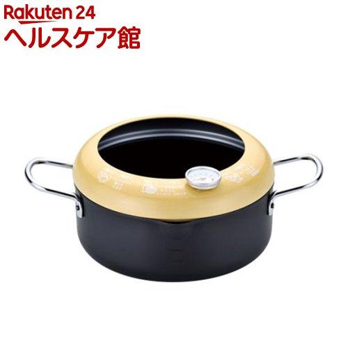 揚げようび IH対応温度計付天ぷら鍋 20cm AM-9191(1コ入)