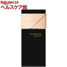 コフレドール リフォルムグロウ リクイドUV オークル-C(30mL)【コフレドール】[チーク パウダーチーク]