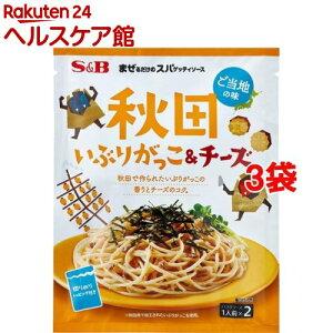 まぜるだけのスパゲッティソース ご当地の味 秋田いぶりがっこ&チーズ(1人前*2個入*3袋セット)【まぜるだけのスパゲッティソース】