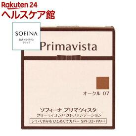 プリマヴィスタ クリーミィコンパクトファンデーション オークル 07(10g)【プリマヴィスタ(Primavista)】