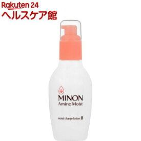 ミノン アミノモイスト モイストチャージ ローション II もっとしっとりタイプ(150mL)【MINON(ミノン)】