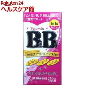 【第3類医薬品】セロラBB スタイルPC(250錠)【セロラ】