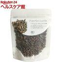 ナチュラルキッチン オーガニック ローカカオニブ クリオロ種(60g)【ナチュラルキッチン】